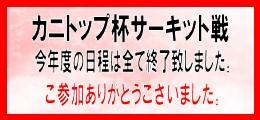 お得情報サービスDAY